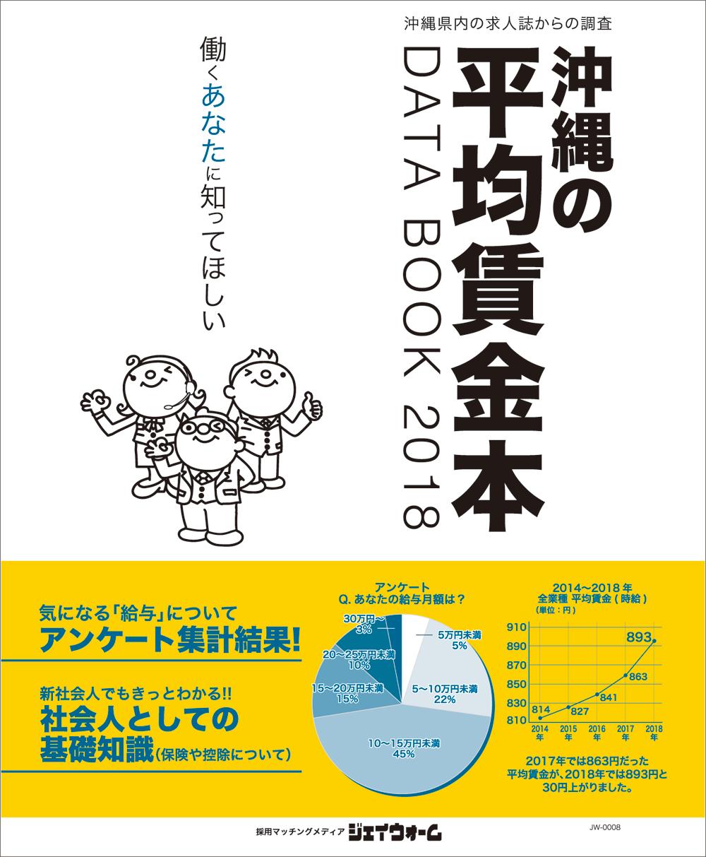 出版物のイメージ