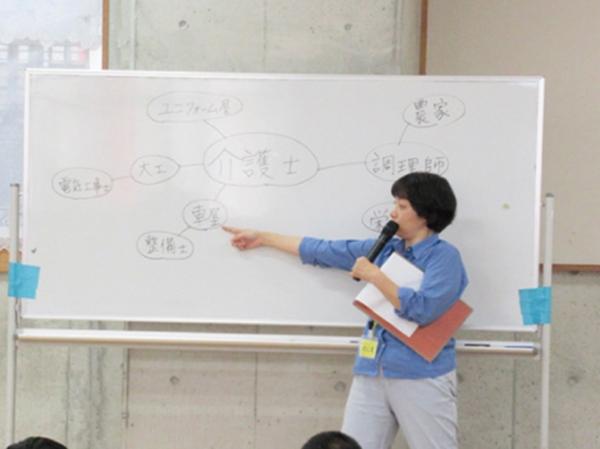 1回目の授業/お仕事かるたで仕事の広がりを知る